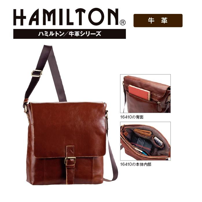 HAMILTON/牛革ショルダー#16410