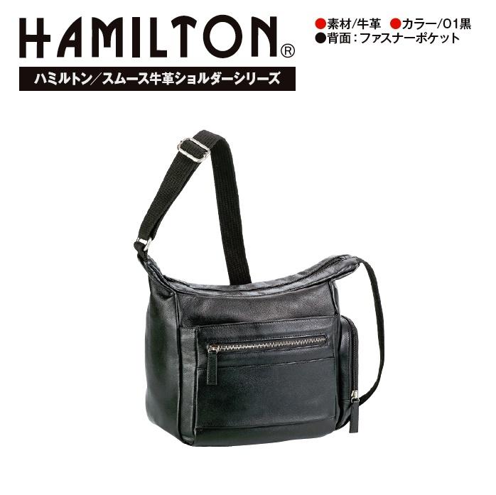 HAMILTON/牛革ショルダー#16393