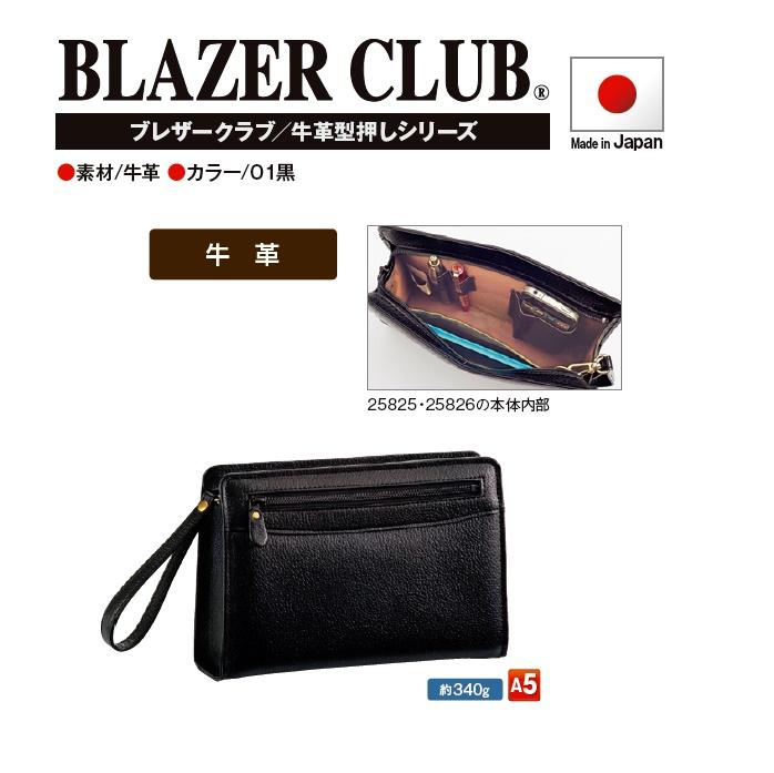 BLAZER CLUB/セカンドバッグ#25826