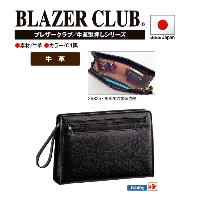 BLAZER CLUB/セカンドバッグ#25825