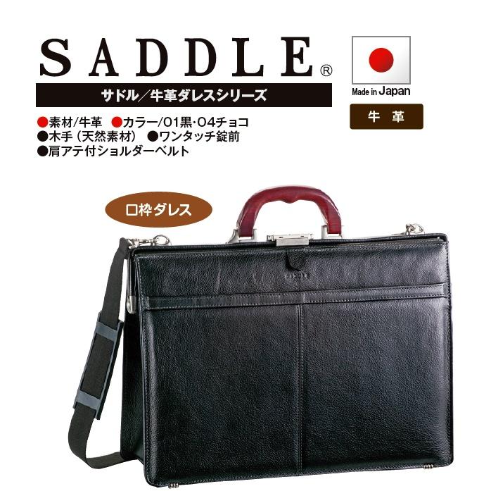 SADDLE/ダレスバッグ#22282