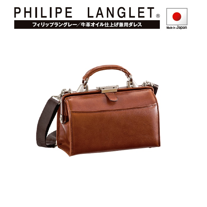 PHILIPE LANGLET/ダレスバッグ#22200