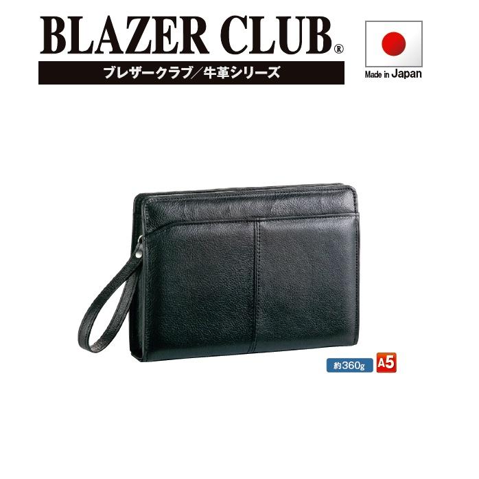 BLAZER CLUB/セカンドバッグ#25843