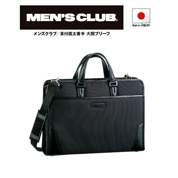 MEN'S CLUB/ブリーフ#22283