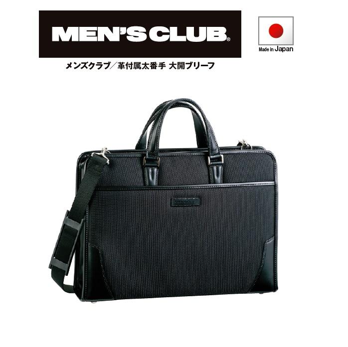 MEN'S CLUB/ブリーフ#22284