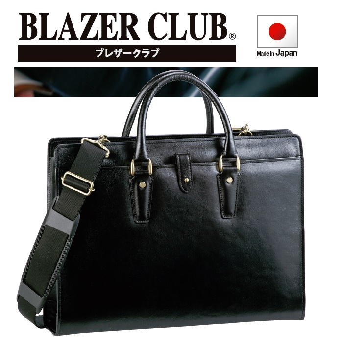 BLAZER CLUB/ビジネスバッグ#22245