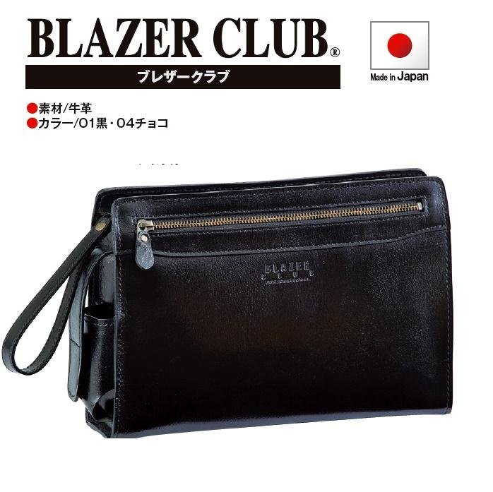BLAZER CLUB/セカンドバッグ#25439