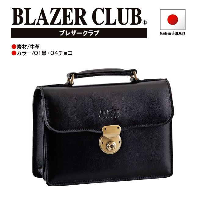 BLAZER CLUB/セカンドバッグ#25438