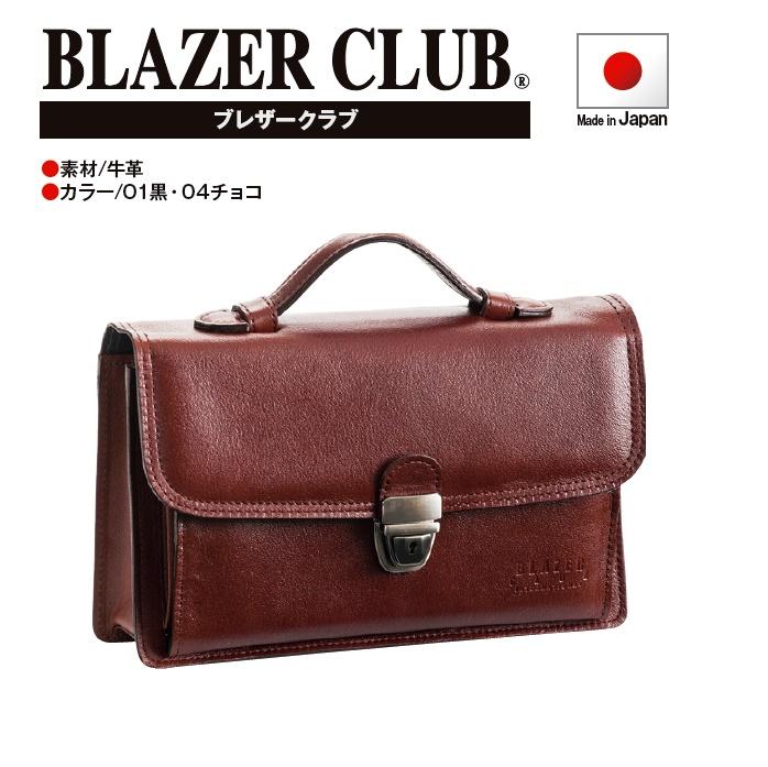 BLAZER CLUB/セカンドバッグ#25827
