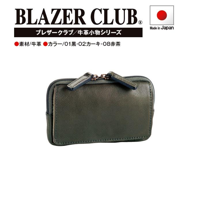 BLAZER CLUB/セカンドバッグ#25851