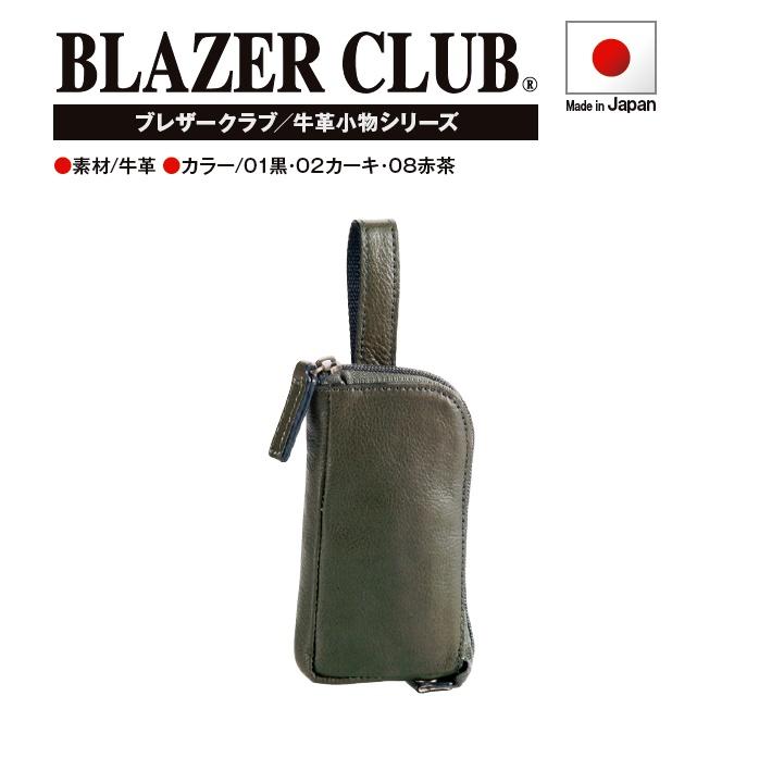 BLAZER CLUB/セカンドバッグ#25852