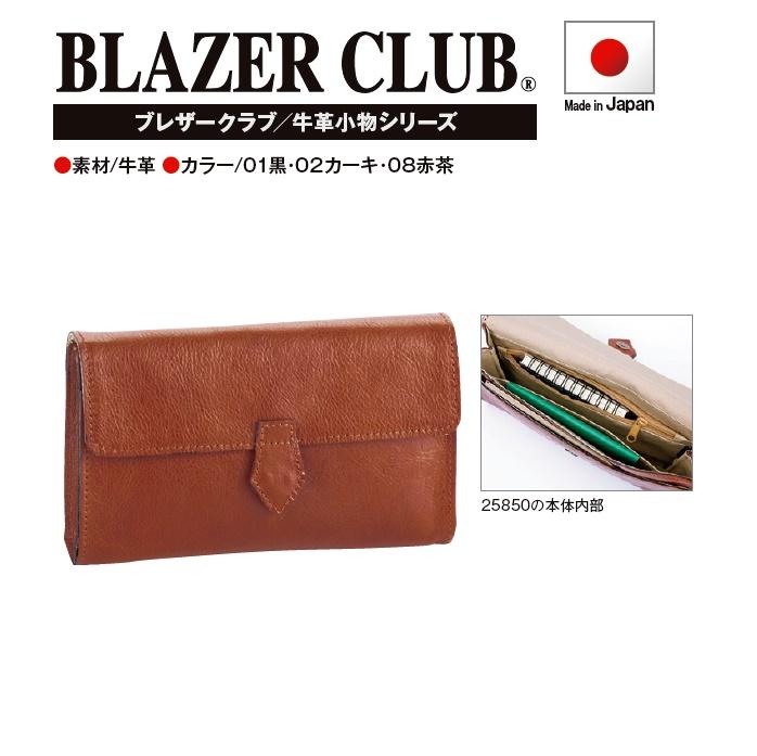 BLAZER CLUB/セカンドバッグ#25850