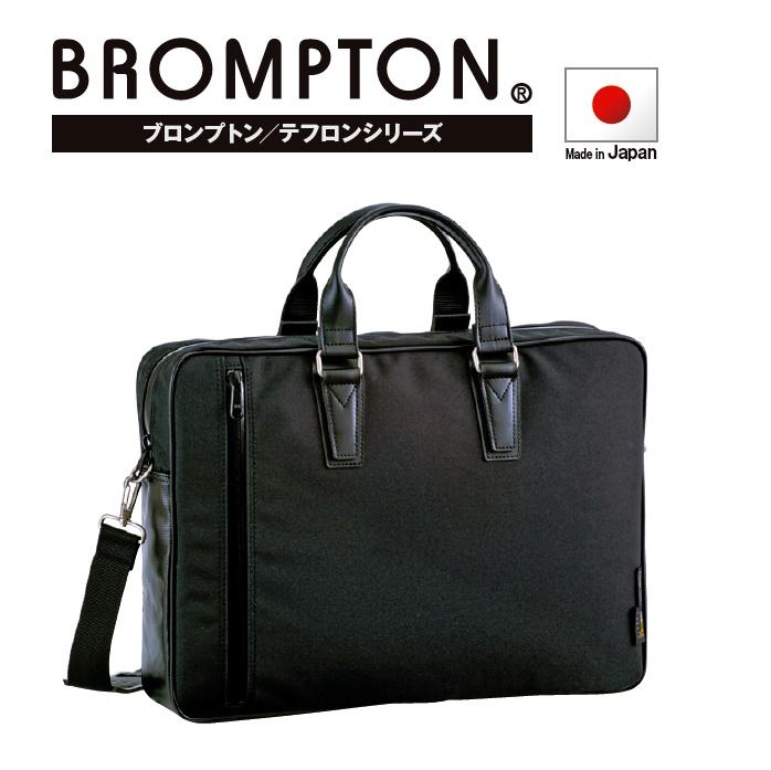 BROMPTON/ブリーフケース#26496