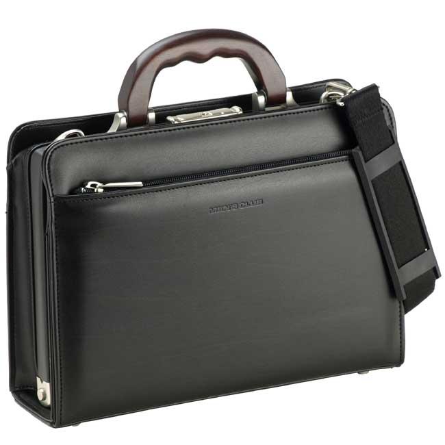 日本製 豊岡製鞄 ミニ ダレスバッグ B5#22104
