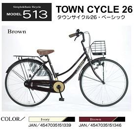 M-513/タウンサイクル26