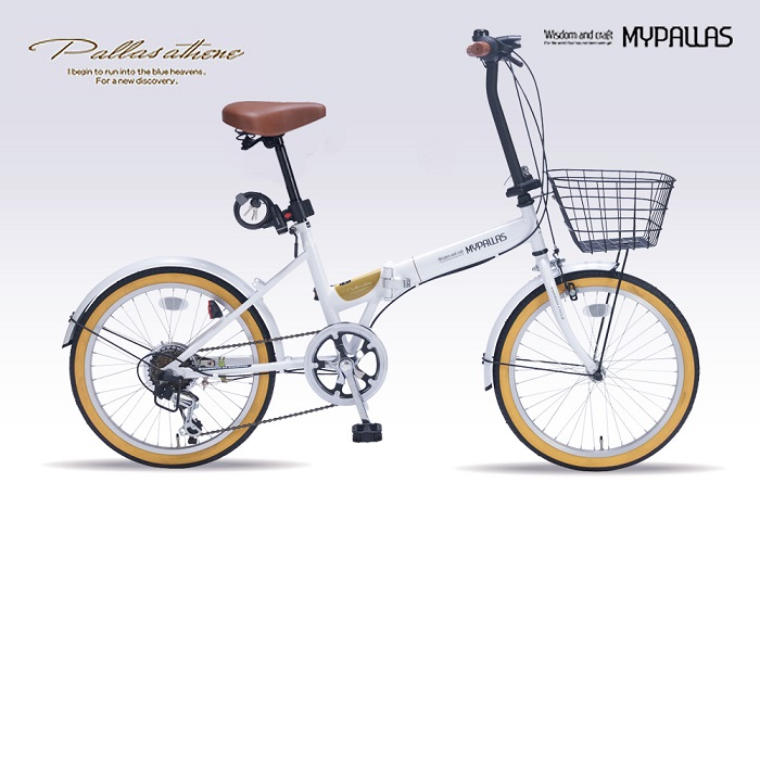 M-252 【NEW】 折畳自転車20・6SP・オールインワン