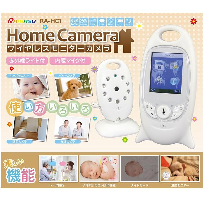 【オリジナル】設定不要 使い方簡単 ホームカメラ RA-HC1