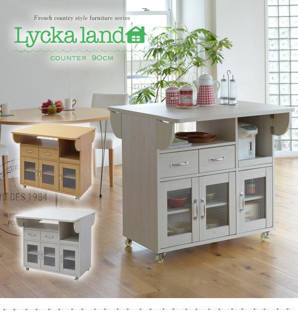 Lycka land 対面カウンター 90cm幅 FLL-0006