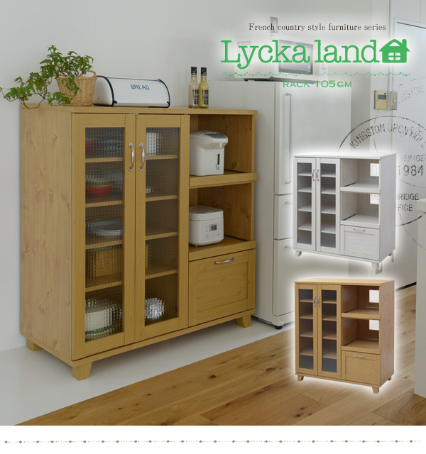 Lycka land 家電ラック 105cm幅 FLL-0016