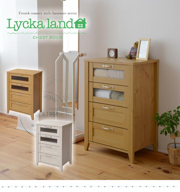 Lycka land 収納チェスト 60cm幅 FLL-0025
