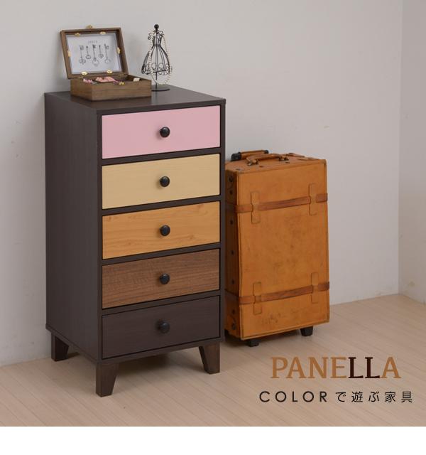 PANELLA 5段チェスト MHV-0005