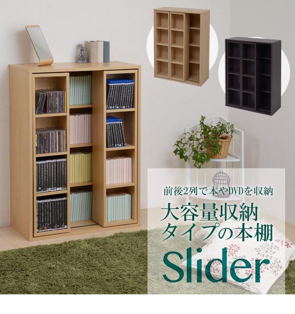 Slider スライドラック ロータイプ MHV-0001