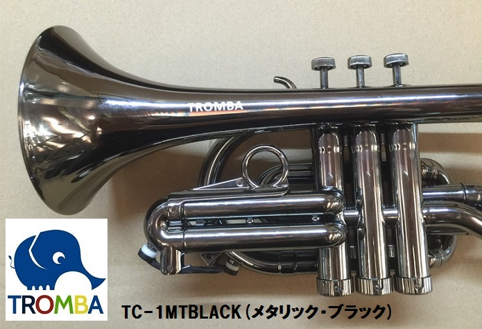 【日本未入荷】TROMBA【トロンバ】プラスティック・コルネットTC-1MTBLACK