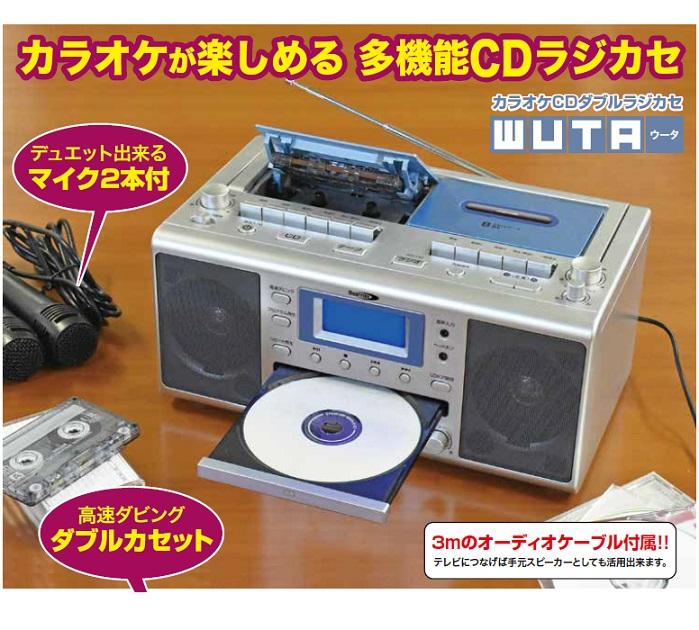 ◎速聴き/遅聴きCDラジオ マナヴィCDR-550SC