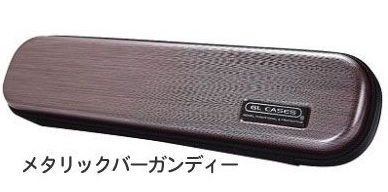 フルート用ケース(メタリック)GLE-FL(S)MB
