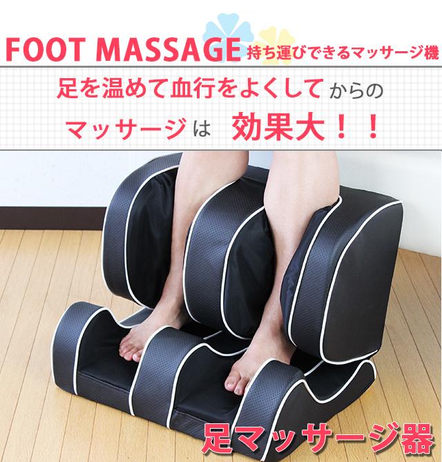 (97182)足マッサージ器 ヒーター付き 冷え症 足むずむず脚症候群 疲労回復【代引き不可】