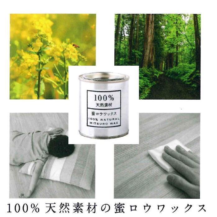 【100%天然素材】蜜ロウWAX500g