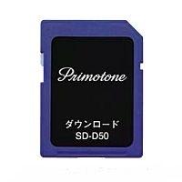 Primotone プリモトーン追加曲用SDカード