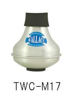 ウォレスコレクション・プラクティスミュート・トランペット(スタジオ)TWC-M17