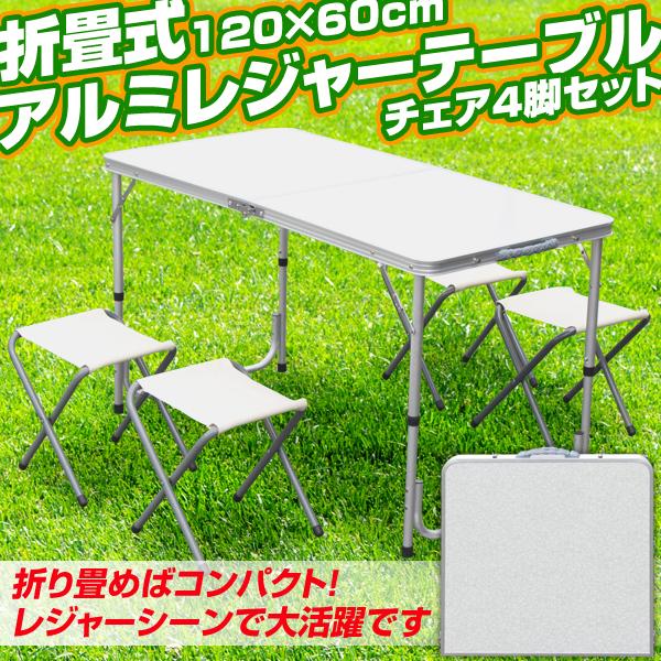 【新商品】折畳式アウトドアテーブル&4チェアセットPC1812-1B