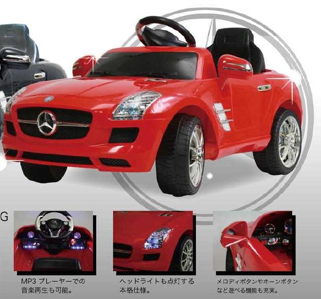 【新商品】公式ライセンス電動乗用ベンツSLS-AMG QX7997A