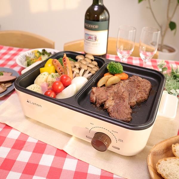 【新商品】1台で2種類の料理が楽しめる!2in1 ホットプレート型番:6106B