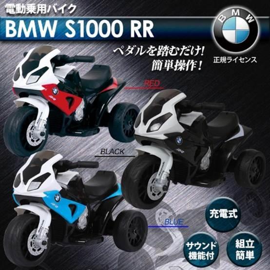 【新商品】ペダルを踏むだけ!簡単操作!「電動乗用バイクBMW JT5188-