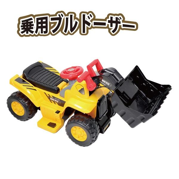 【新商品】「乗用ブルドーザー」型番:609BM