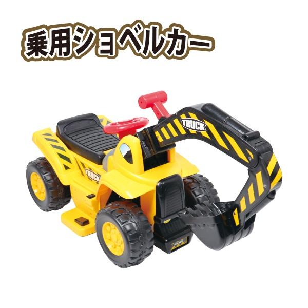 【新商品】「乗用ショベルカー」型番:608BM