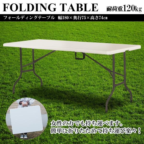 【新商品】「折り畳み式アウトドアテーブル」型番:FH180