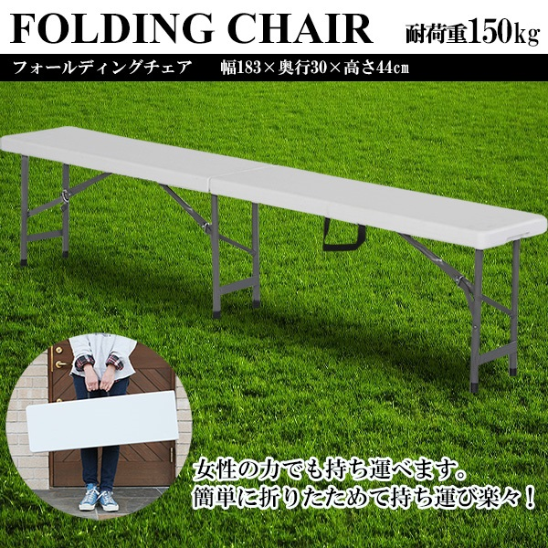【新商品】「折り畳み式アウトドアチェア」型番:FB183