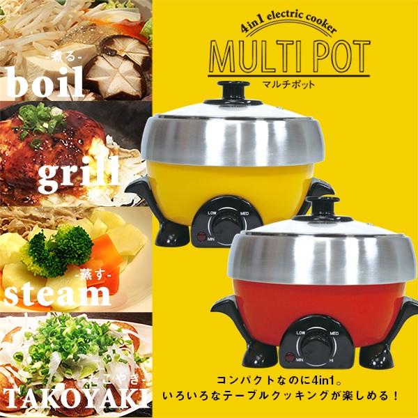 【新商品】「マルチポット」型番:XJ-13201