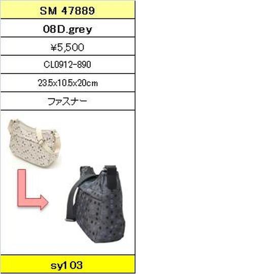 ★【卸小売り】★SAVOYサボイバッグ【SM 47889 08D.grey】