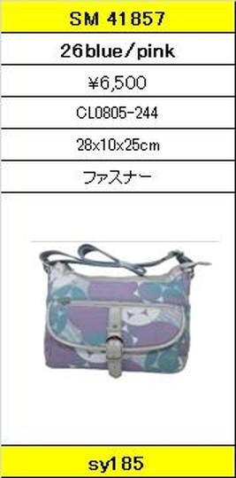★【卸小売り】★SAVOYサボイバッグ【SM 41857 26blue/pink】