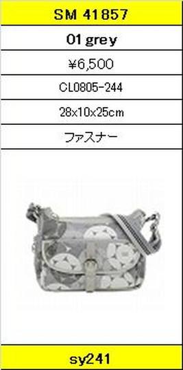 ★【卸小売り】★SAVOYサボイバッグ【SM 41857 01grey】