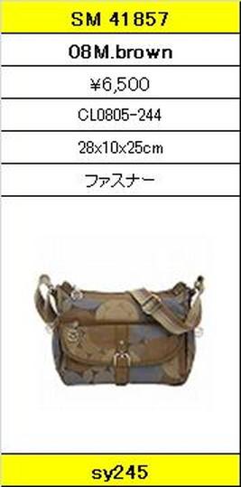 ★【卸小売り】★SAVOYサボイバッグ【SM 41857 08M.brown】
