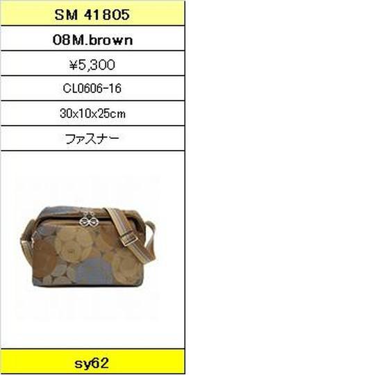 ★【卸小売り】★SAVOYサボイバッグ【SM 41805 08M.brown】