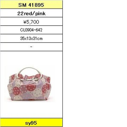 ★【卸小売り】★SAVOYサボイバッグ【SM 41895 22red/pink】