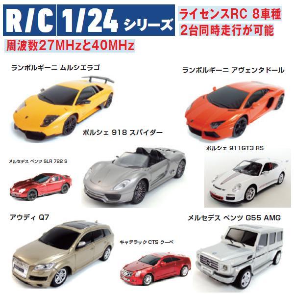 【8車種】 スーパーアソートⅢ 1:24 NEW