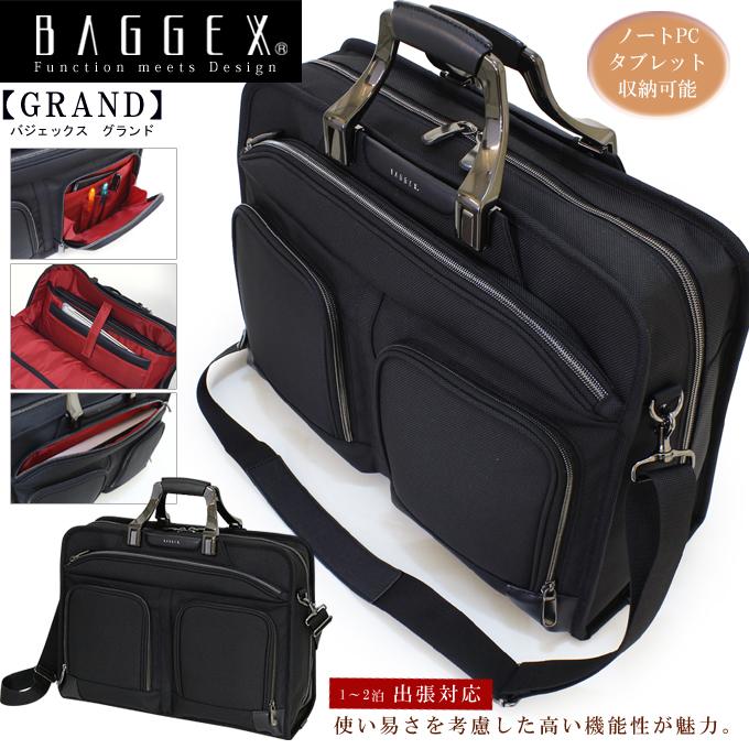 【BAGGEX】【GRAND】ビジネストラベルS#23-5553